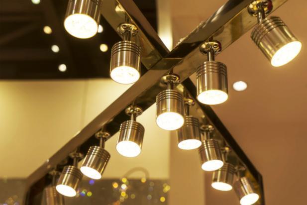 oferta opraw oświetleniowych